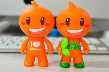 Mô hình B2C và C2C hiệu quả của Taobao